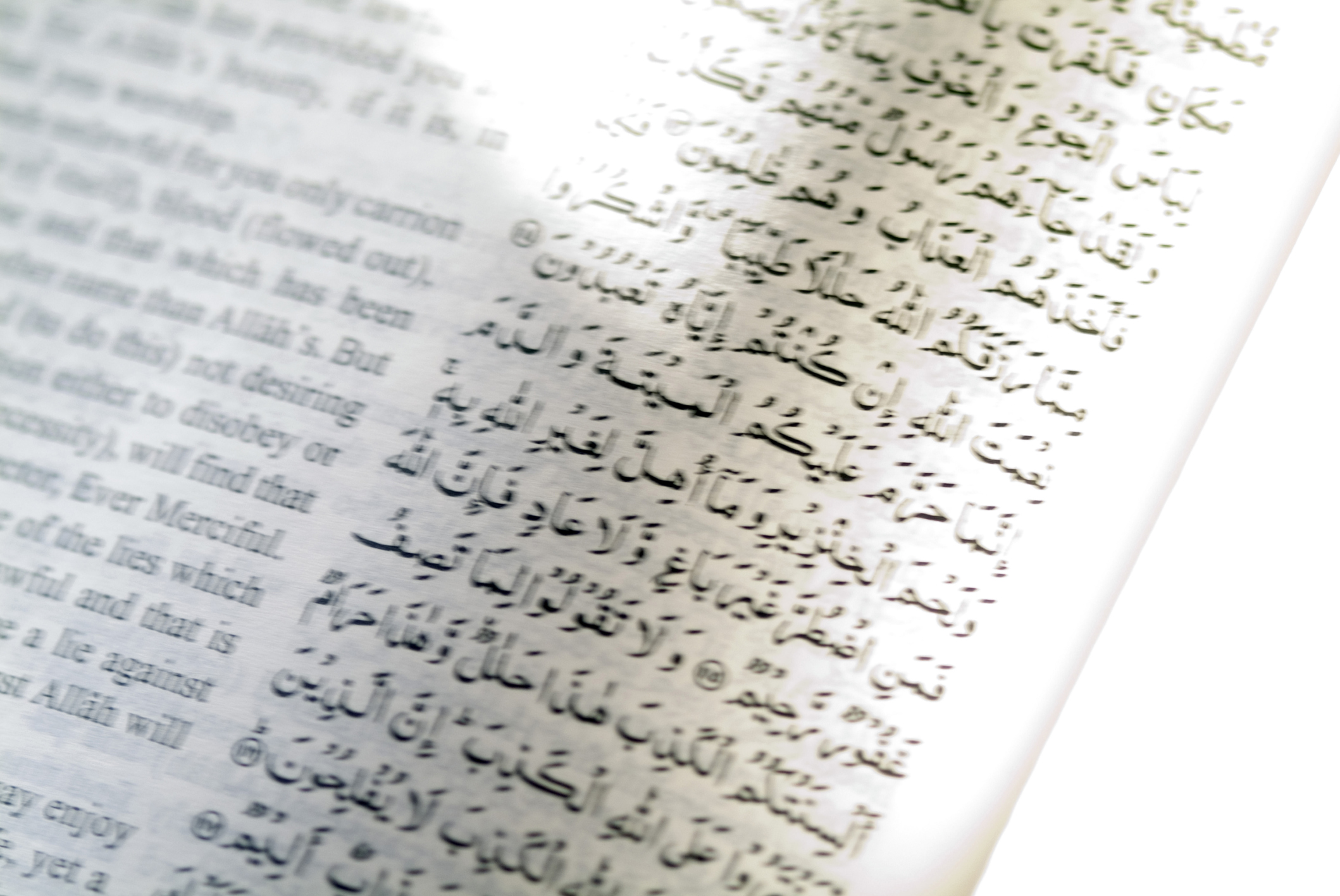 Close-up of text in the Koran
